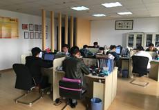 公司办公室照片