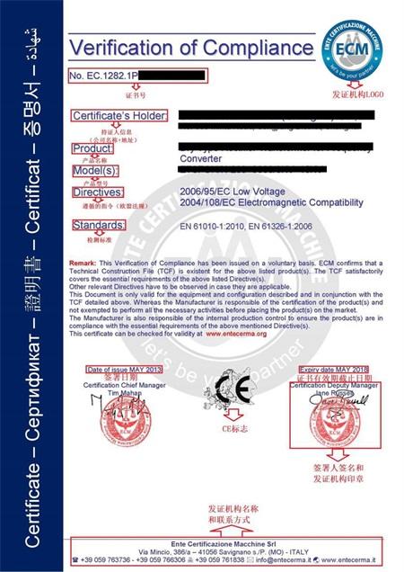 CE证书图片