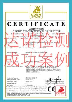 慈溪市凯峰电子有限公司CE认证证书