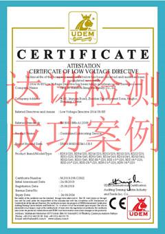 宁波润州邦机械有限公司CE认证证书