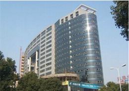 台州办事处大楼照片